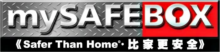 mySAFEBOX-logo