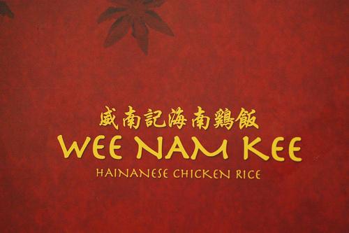 wee-nam-kee-logo-2